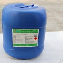 供应环保免清洗电子元件PCB线路板助焊剂优诺NLR系列