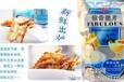 马来西亚零食进口清关会产生哪些费用?