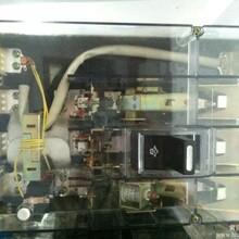 漏电断路器dz20le-630/4300批发