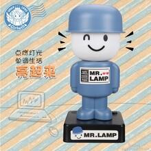 USBLED台灯先生价格,USBLED台灯先生介绍图片