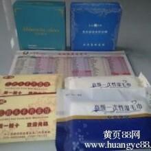 陕西专业厂家订制餐巾纸