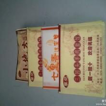 西安餐巾纸厂家订做加工