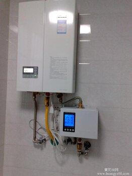 热水速达器,中央热水器,焦作热水循环泵