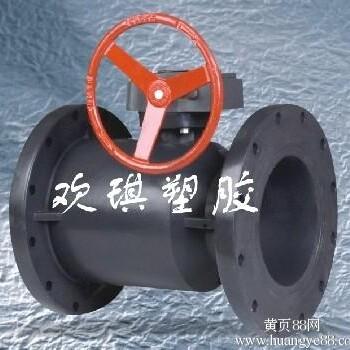 阀门标准价格_塑料球阀塑料法兰球阀塑料PVC球阀标准_塑料球阀图