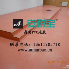 医院抗菌地板,医院铺地材料,使用医院地板的好处