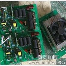 数字化变频电磁加热控制器