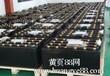 广州电池回收,机房电池回收