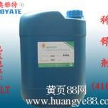 皮革化工稀释剂410A