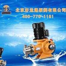 广州J-ZR柱塞系列计量泵生产附件