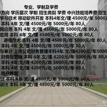 2014扬州大学专本连读学历图片