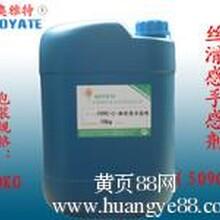 皮革化工丝滑感手感剂509C-1