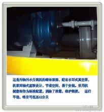 螺旋挤压式污水污物分离机:圆清洁工人千年梦!管道疏通工作效率提高几十倍