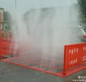 工地自动洗车机洗车池