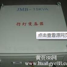 配电变压器上海人民热销jmb-25kva照明变压器