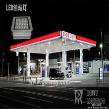 LED油站灯防爆灯加油站LED灯120W嵌入式安装简单快捷免维护