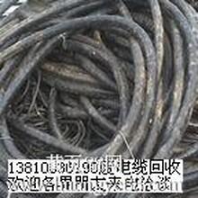 益通电缆回收公司漆包线回收铜套结晶器回收废铜回收图片