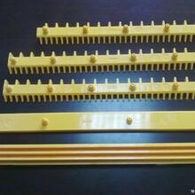 奥的斯铝梯级黄边条GAA455BX1/奥的斯GAA455BW1黄胶边