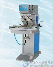 多面移印印刷机器上海仁一印刷设备移印机