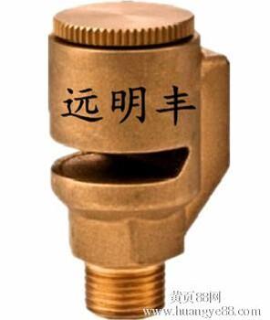 上海大气型真空破坏器上海管顶形真空破坏器