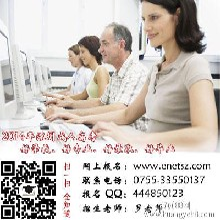 深圳成人学历教育的分类有哪些