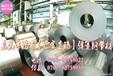 进口耐高温弹簧钢线,陕西82B弹簧钢线价格