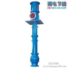 液下长轴泵泵头推荐湘电lc型长轴泵