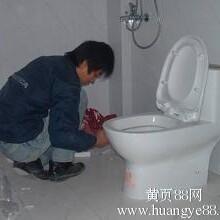 广州市白云区疏通厕所疏通排污管