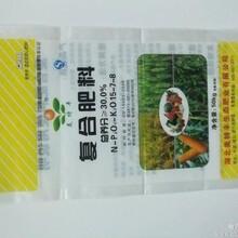 广州育丰定制大米包装编织袋PP编织袋塑料编织袋图片