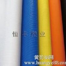 2014年热销PVC夹网布材质规格种类有哪些?