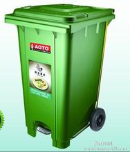 合肥卖户外垃圾桶物业垃圾桶大塑料垃圾桶环卫垃圾桶定做印字