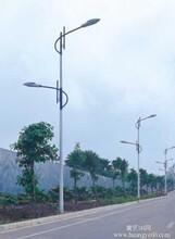 太阳能路灯路灯生产商