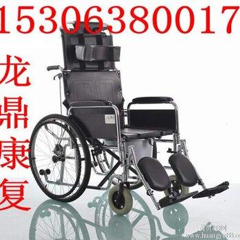 烟台开发区龙鼎中老年用品营销中心