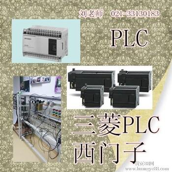 【三菱plc报价_上海三菱plc伺服电机触摸屏变频器通讯课程_三菱plc图