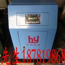 空气能常见问题解决/空气能热泵机组表面结霜