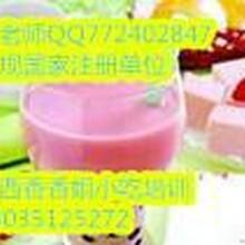珍珠奶茶珍珠奶茶培训怎么做珍珠奶茶奶茶培训