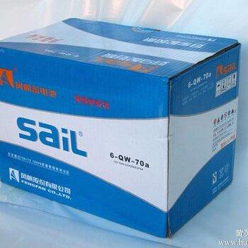 郑州风帆瓦尔塔蓄电池/河南风帆瓦尔塔蓄电池郑州上门/风帆上门救援安装