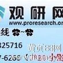 中国留学中介服务市场竞争分析及盈利前景预测报告