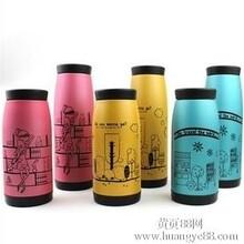 时尚单品特价韩版创意大肚水杯不锈钢真空杯保温保冷杯女士杯茶杯