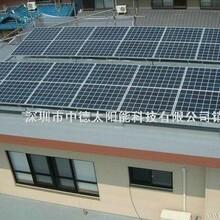 5KW家用太阳能离网发电系统,太阳能监控系统