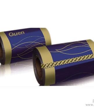 【智能鞋底覆膜机专用PVC膜鞋底膜鞋套膜_鞋底覆膜机专用PVC膜价