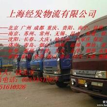 上海至全国电子商务进仓服务,网购进仓服务