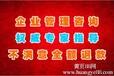 平泉县代写可行性研究报告甲乙丙级资质盖章哪家最受欢迎