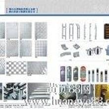 不锈钢板材/管材201#304#工艺加工
