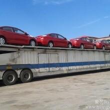 西安到广州轿车托运