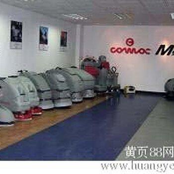 北京洁娃机电设备有限公司