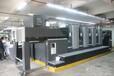 德国二手实验设备进口报关,实验设备进口流程