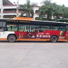 公交车广告媒体招租