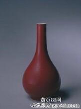 霁红或称祭红康熙后期创烧的一种铜红釉福建古董古玩哪里有卖