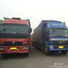 西安到榆林佳县货运专线