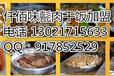 山东小吃甏肉干饭加盟排骨米饭招商培训
